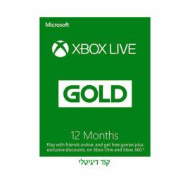 מנוי 12 חודשים Xbox Live Gold - קוד דיגיטלי