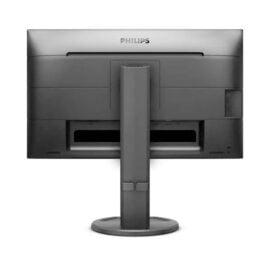 מסך מחשב לד פיליפס מסך 23.6 אינץ דגם 241B8QJEB עם איכות תמונה מעולה